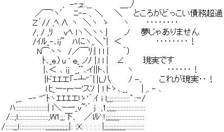 saimu_tyoka_aa.jpg