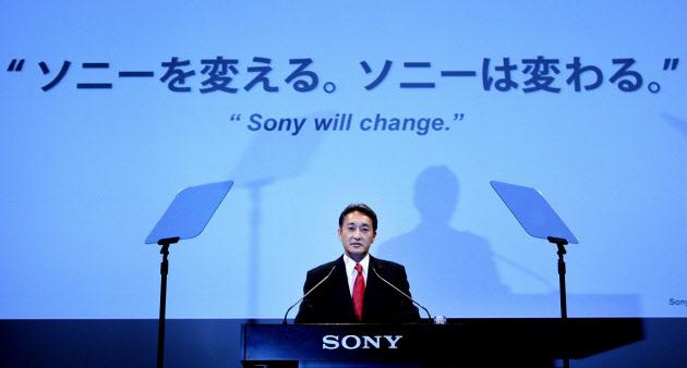 sony_change.jpg