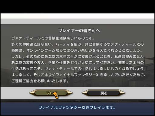 notice_001.jpg