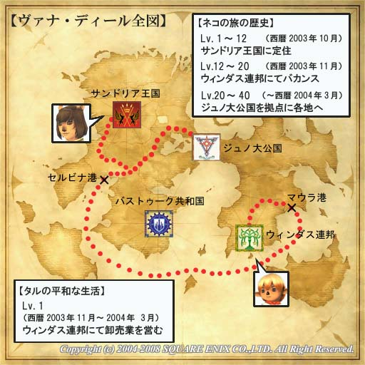 travel_history_001.jpg