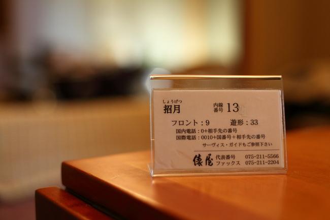 IMG_0290.jpg