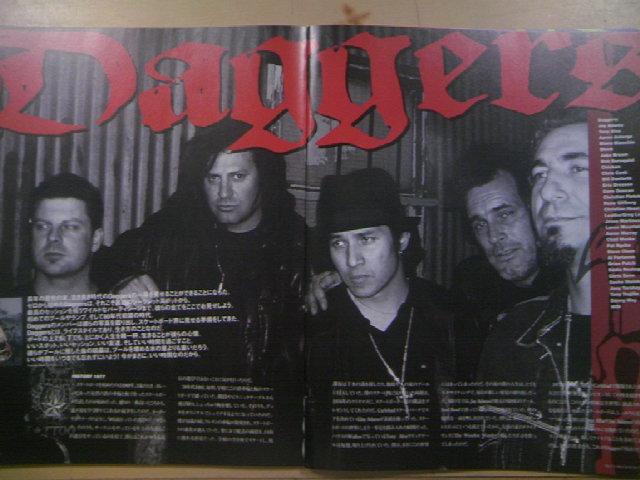 Daggers 3