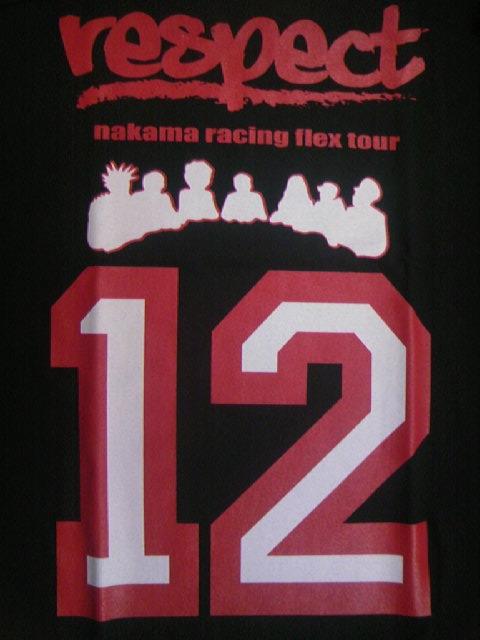 TD Nakama/TD LS-T 3-2z