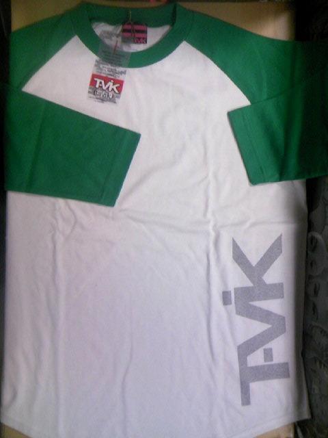 Tavik Logo BBT 2-3z