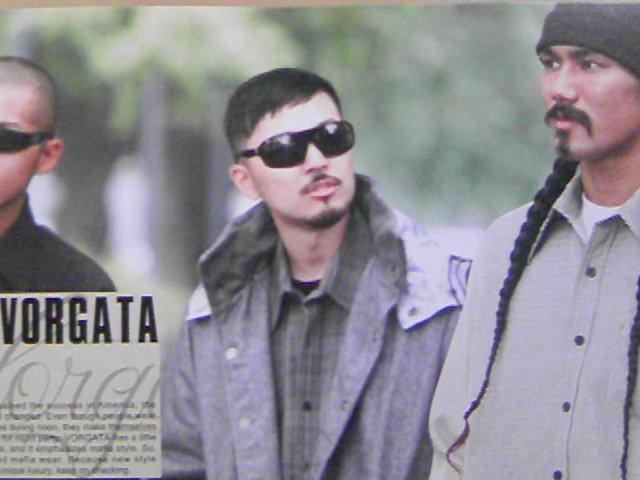 Vorgata pop1-4