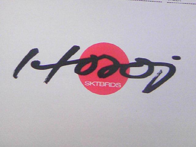 Hosoi Sk8s pop9-1