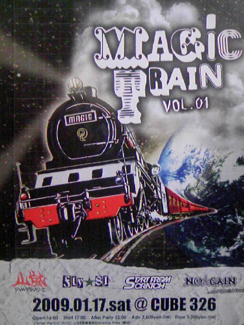 Magic Train 5-1z