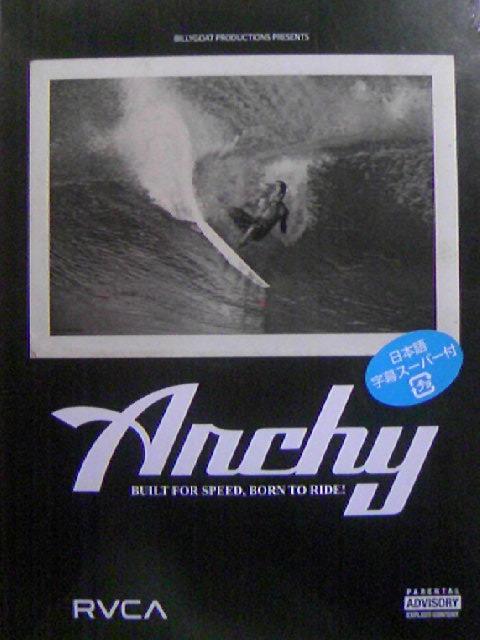 Archy DVD 2z