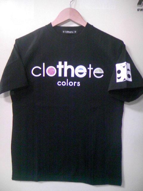Clothete cste9010T 1-4z