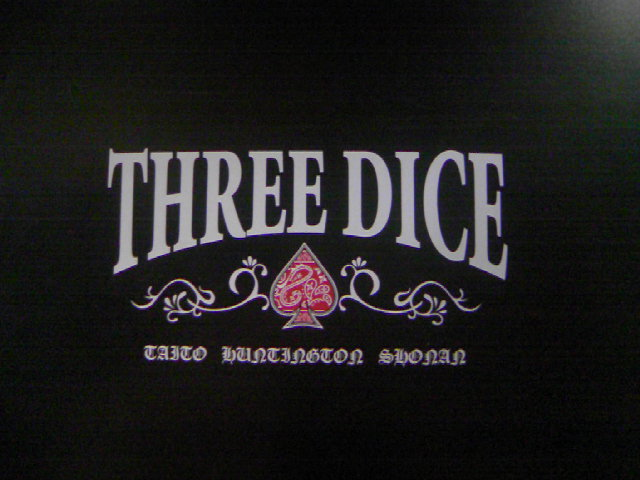Three Dice pop a