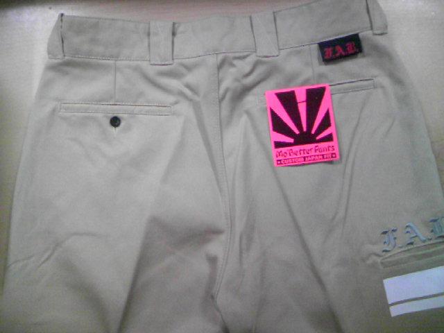 FAB/mo`Better Pantsワークパンツ 1-5