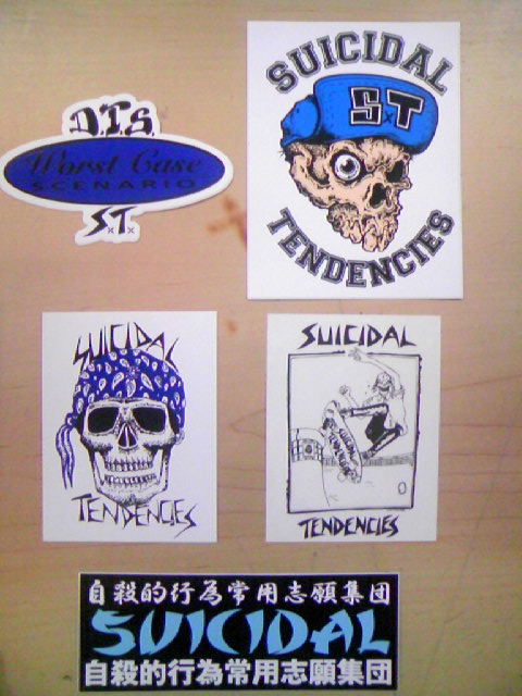 ST Sticker Pack 4-1
