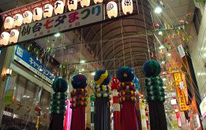 20080807七夕_46