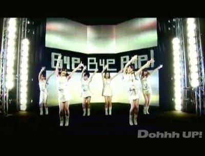 ℃-ute Bye Bye Bye! PV配信中