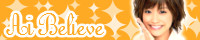 Ai Believe - 高橋 愛 応援ブログ -