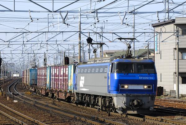 2090レ  EF200-14号機