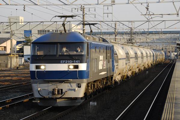 5767レ  EF210-141号機