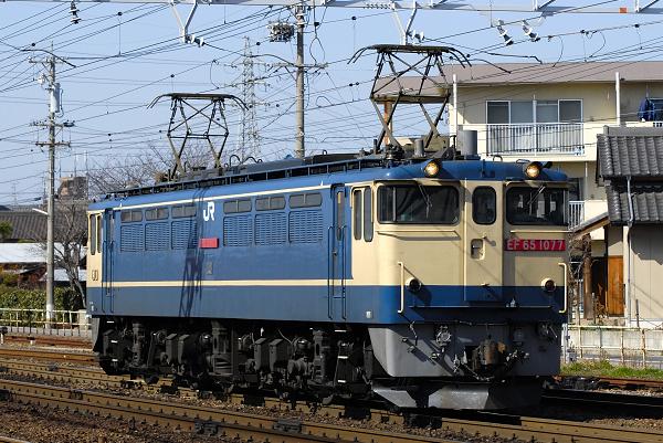 3460レ?  EF65-1077号機 単機