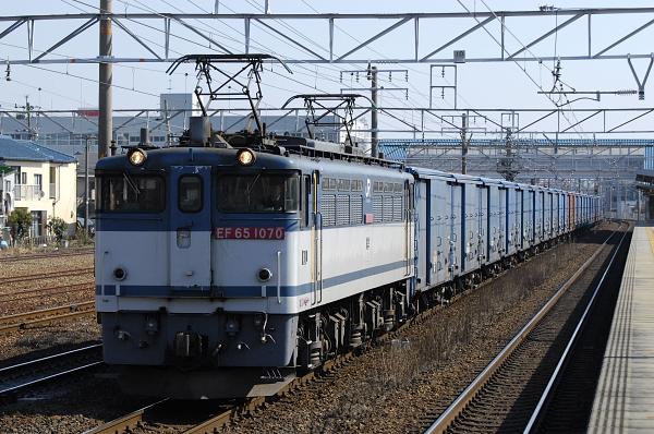 670レ  EF65-1070号機