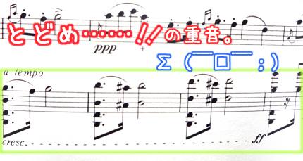 Obertass03.jpg