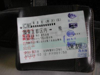 P9200011.jpg