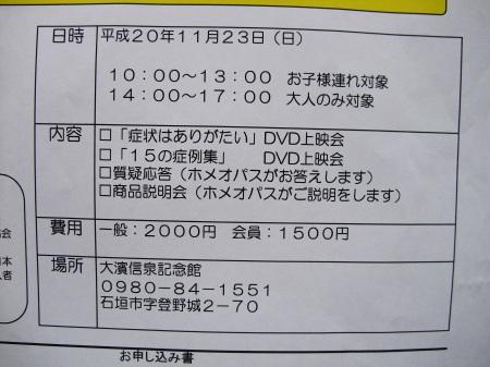 s-DSCF5861.jpg