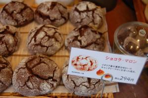 2011秋の収穫祭_ショコラマロン