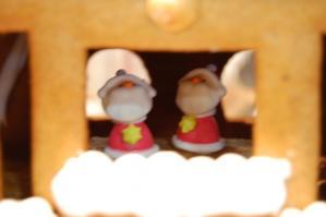 洋菓子店ヘキセンハウス中_2011.11.10