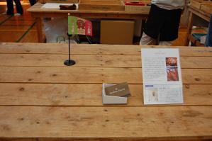 2011.10.10_世田谷パン祭り7