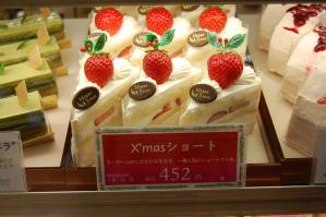 2011クリスマスショートケーキ