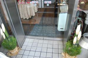 2011.12.28_門松