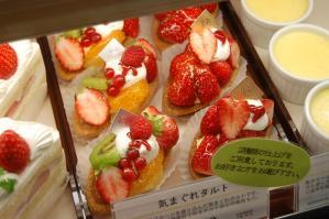 2012.2.14_きまぐれタルト