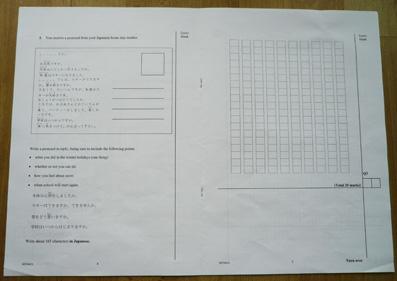 P1010404a.jpg