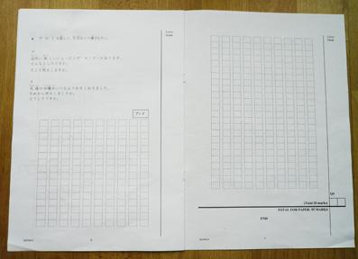 P1010407a.jpg