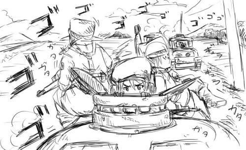 戦車兵の手記