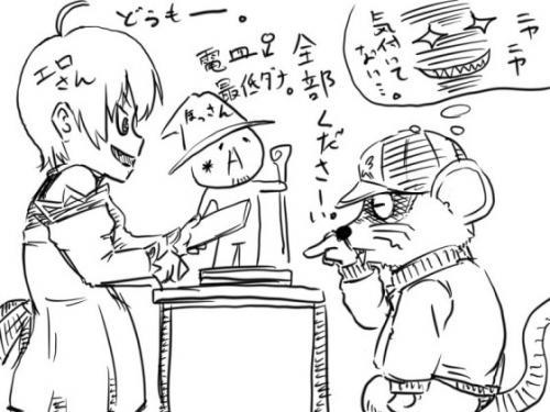 エロさん3