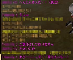 FE8.jpg