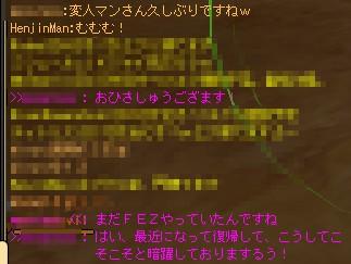 FE9.jpg