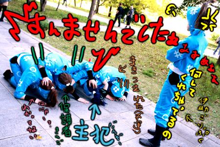 0426_omake.jpg