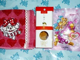 モッピ~さんからの贈り物♪・2