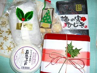 プレゼント~o(*^▽^*)o~♪・3
