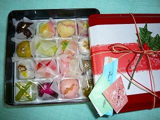 プレゼント~o(*^▽^*)o~♪・4
