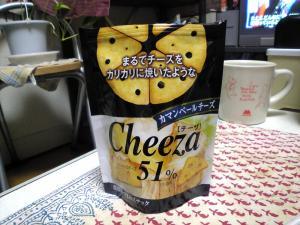 チーズ51%だぎゃ!!