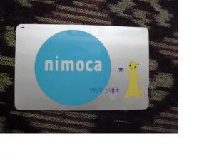 nimocaスターカード☆