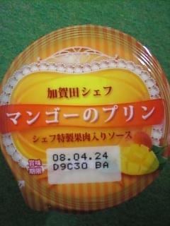 mango0.jpg
