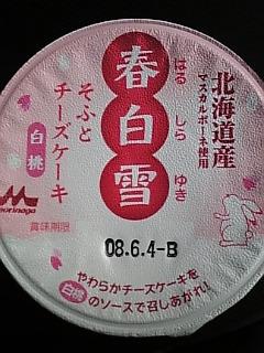 tizu-keki00.jpg