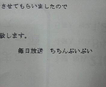 2008102611380000.jpg