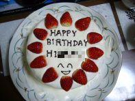 081115_partycake02.jpg