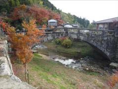 秋月 眼鏡橋