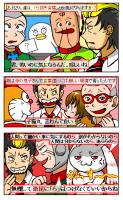 日本語が変化はするのは、世の常ですが…